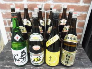 八海山、玉乃光など日本酒13本お買取りしました/札幌市手稲区