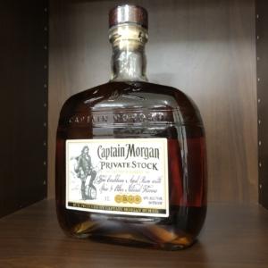 札幌市中央区のお客様からラム酒キャプテンモルガンプライベートストックを買取しました。 買取実績