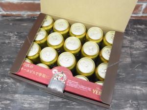 北海道札幌市南区真駒内のお客様からエビスビールギフトセットをお買取りしました