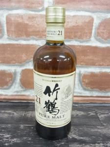 札幌市南区のお客様からニッカウイスキー竹鶴21年をお買取りしました